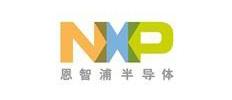 NXP(恩智浦)
