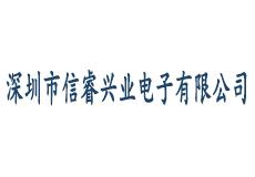 信睿旗舰店