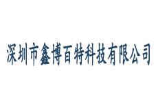 鑫博百特专卖店
