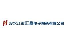 汇鑫旗舰店