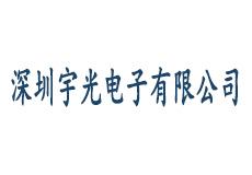 宇光专卖店